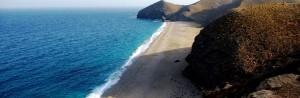 Imagen Parque Natural Cabo de Gata Níjar